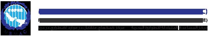memac logo